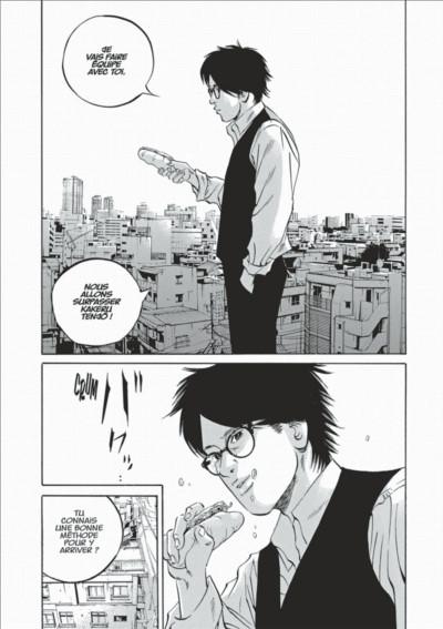 Page 8 Ushijima, l'usurier de l'ombre tome 32