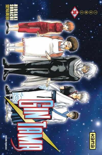Couverture Gintama tome 36