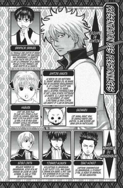 Page 4 Gintama tome 36