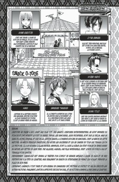 Page 5 Gintama tome 36