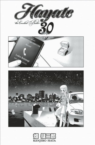 Page 3 Hayate the combat butler tome 30