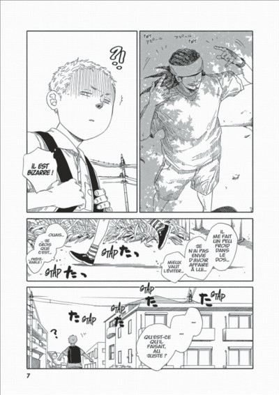 Page 7 Sk8r's tome 1