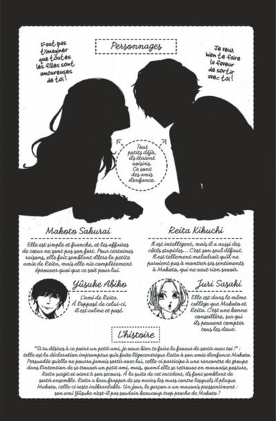 Page 3 Entre toi et moi tome 2