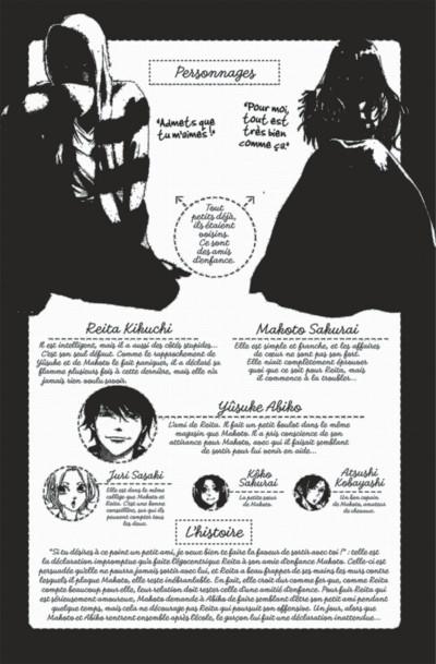 Page 3 Entre toi et moi tome 4