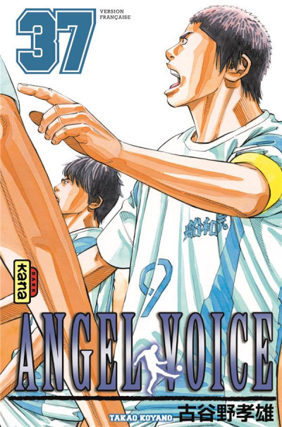 Couverture Angel voice tome 37