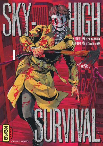 Couverture Sky high survival tome 1