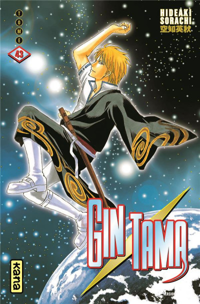 Couverture Gintama tome 43