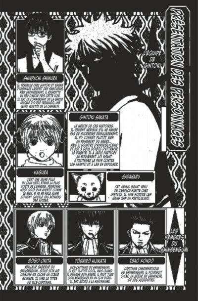Page 4 Gintama tome 43
