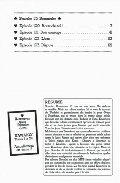 Page 2 Sawako tome 25
