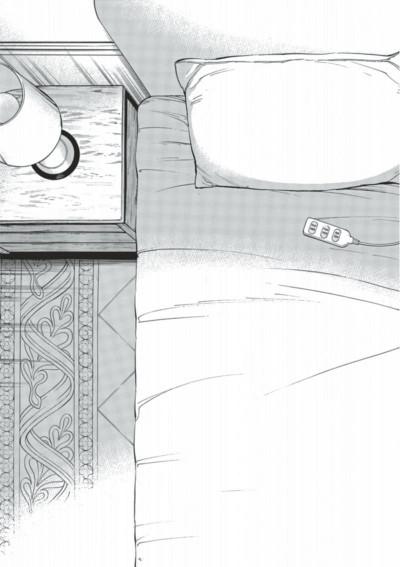 Page 7 Ushijima, l'usurier de l'ombre tome 33
