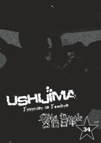 Page 3 Ushijima, l'usurier de l'ombre tome 34