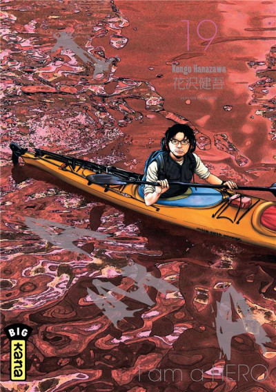 Couverture I am a hero tome 19