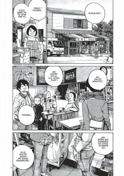 Page 7 Dead dead demon's dededede destruction tome 4