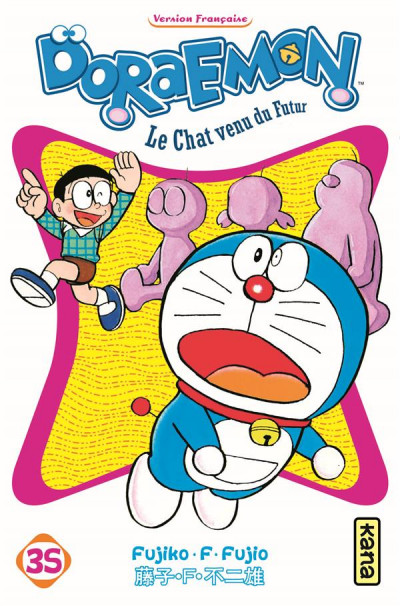 Couverture Doraemon tome 35