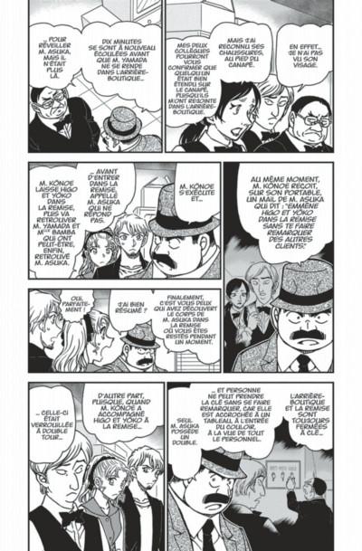 Page 7 Détective Conan tome 88