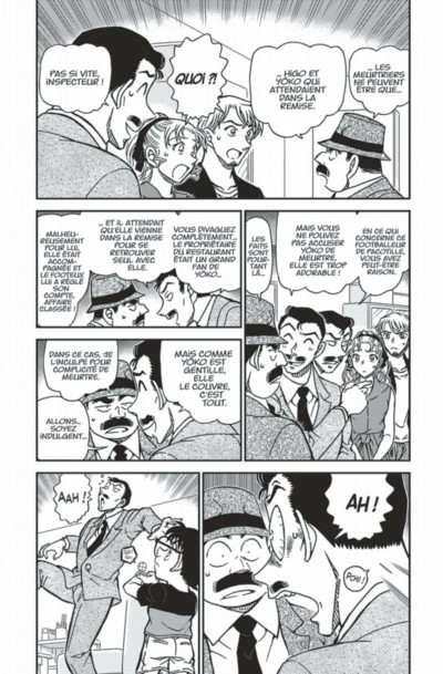 Page 8 Détective Conan tome 88