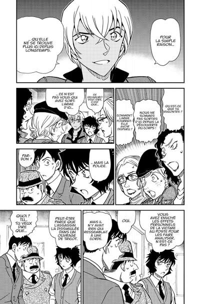 Page 3 Détective Conan tome 89