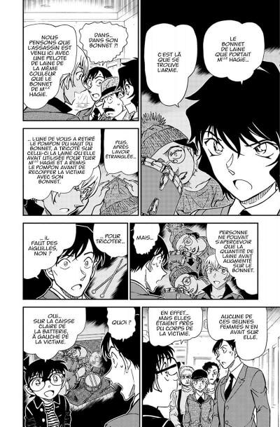 Page 4 Détective Conan tome 89