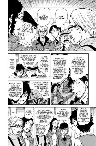 Page 5 Détective Conan tome 89