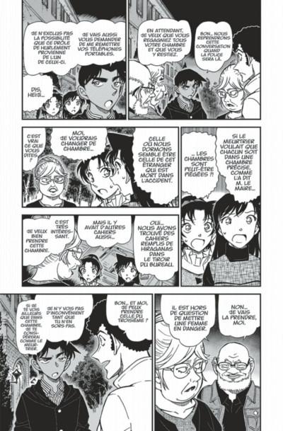 Page 9 Détective Conan tome 91