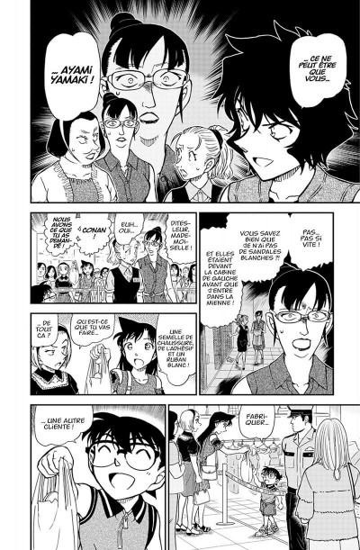 Page 9 Détective Conan tome 92