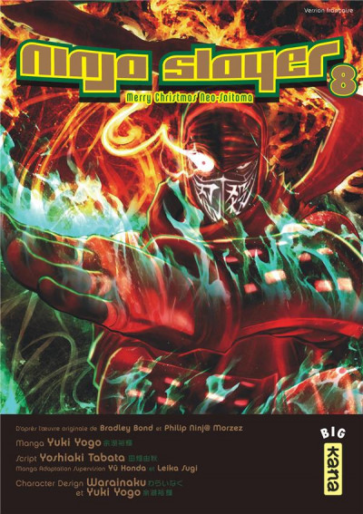 Couverture Ninja slayer tome 8