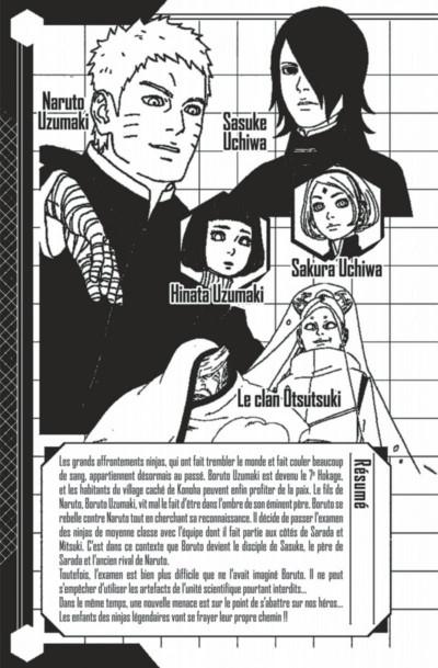 Page 3 Boruto tome 2