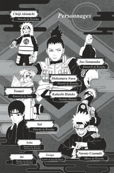 Page 6 Naruto - Le roman de Shikamaru