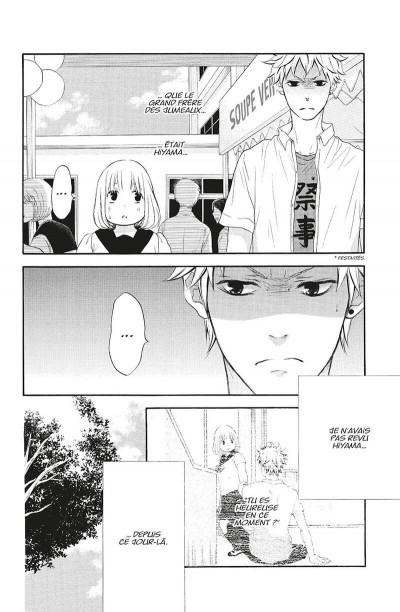 Page 7 Telle que tu es ! tome 8