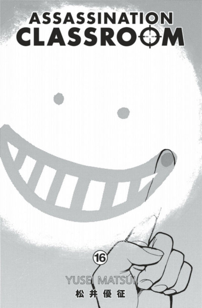 Page 3 Assassination classroom tome 16