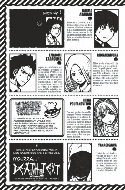 Page 5 Assassination classroom tome 16