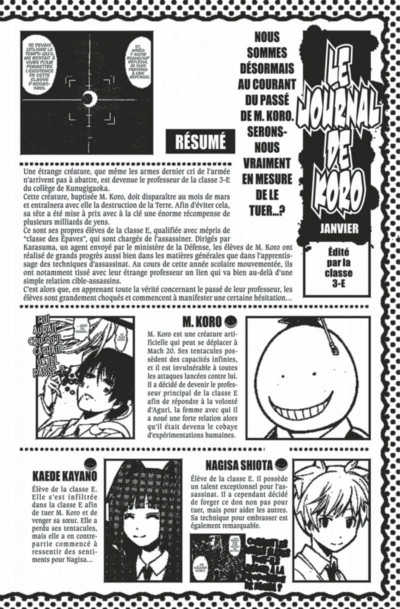 Page 4 Assassination classroom tome 17