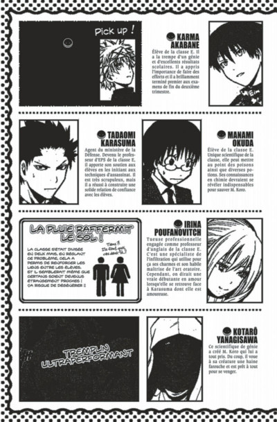 Page 5 Assassination classroom tome 18