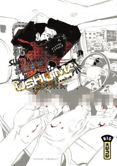 Couverture Ushijima, l'usurier de l'ombre tome 35