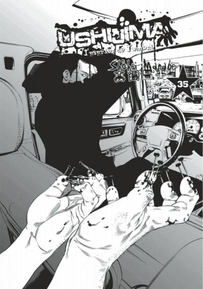 Page 3 Ushijima, l'usurier de l'ombre tome 35