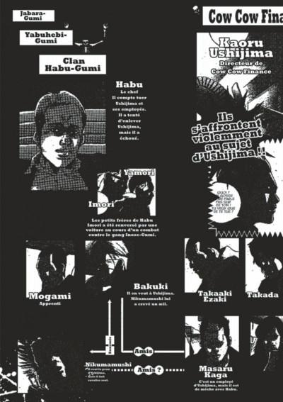 Page 5 Ushijima, l'usurier de l'ombre tome 35