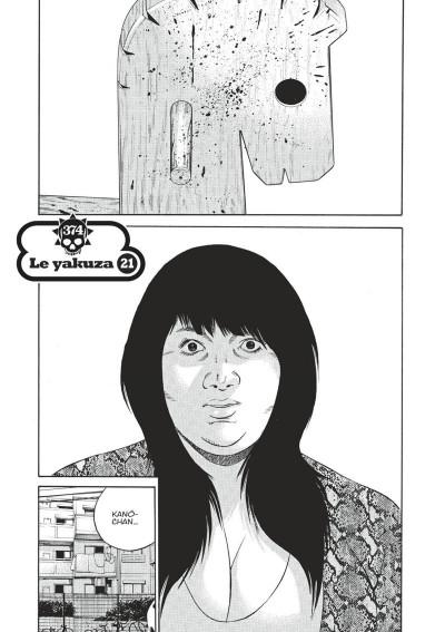 Page 7 Ushijima, l'usurier de l'ombre tome 35