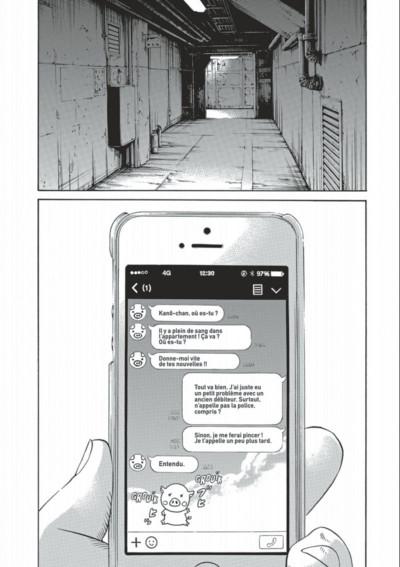 Page 8 Ushijima, l'usurier de l'ombre tome 35