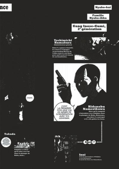 Page 2 Ushijima, l'usurier de l'ombre tome 36