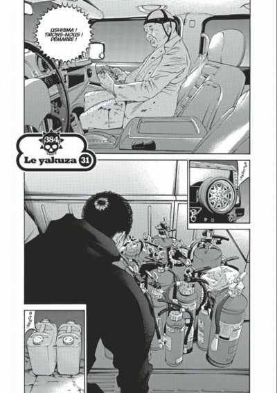 Page 5 Ushijima, l'usurier de l'ombre tome 36