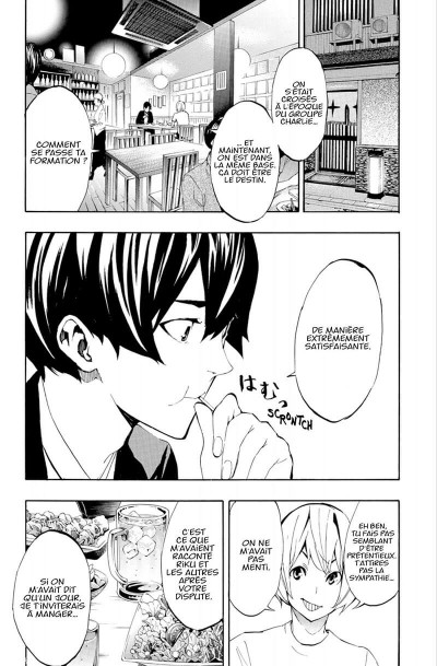 Page 9 Tenjin tome 4
