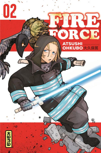 Couverture Fire Force tome 2