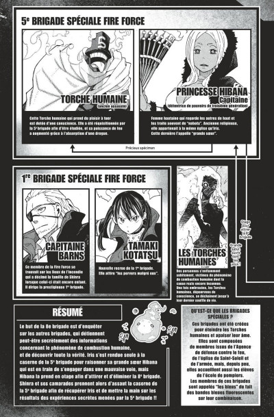 Page 3 Fire force tome 3