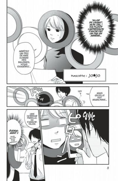 Page 8 Au delà de l'apparence tome 2