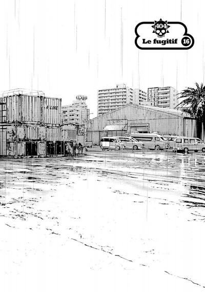 Page 7 Ushijima, l'usurier de l'ombre tome 38