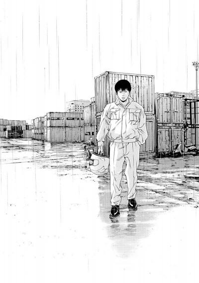 Page 8 Ushijima, l'usurier de l'ombre tome 38