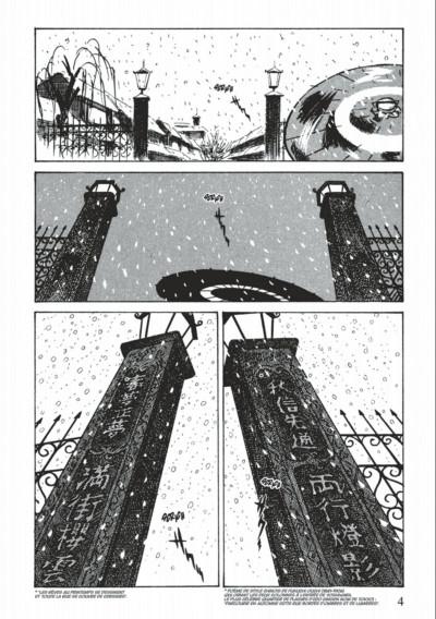 Page 4 Lady Snowblood - intégrale