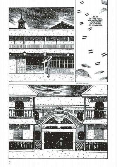 Page 5 Lady Snowblood - intégrale