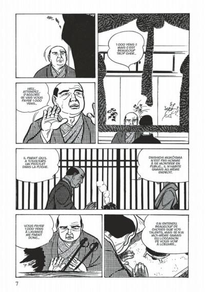 Page 7 Lady Snowblood - intégrale