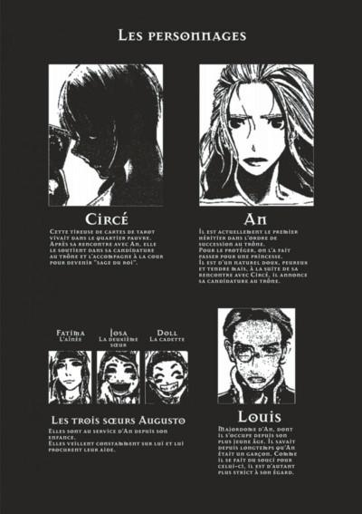 Page 2 Sangreal tome 2